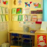 aula-d-200x200